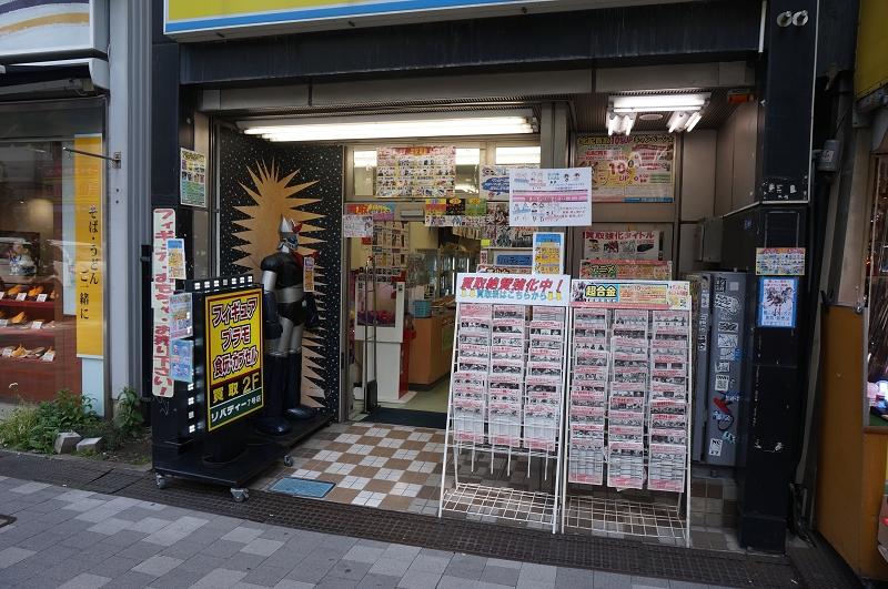 k-nippon2014-1274